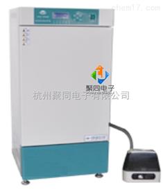 烟台养虫设备PRX-150A人工气候箱厂家