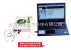 ZKJ-IIIA智能耳穴仪(针刺针灸)