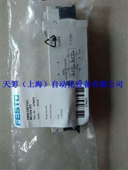 FESTO电磁阀VUVG-L18-T32C-MT-G14-1P3