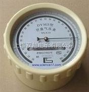 空盒气压表DYM-3