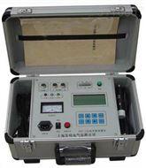 VT700B型现场动平衡测量仪