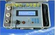 VT900型现场动平衡测量仪厂家