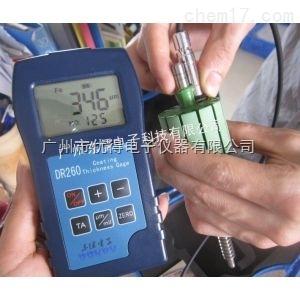 广州市优得电子仪器有限公司