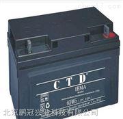 CTD铅酸免维护蓄电池6GFM200 12V200AH经销商报价