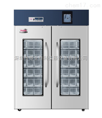 HXC-1308深圳海尔血液保存箱