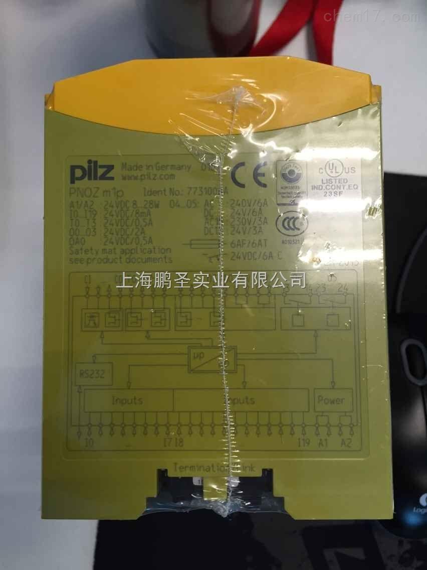 德国PILZ安全模块西宁授权一级代理