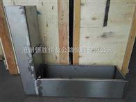 *普通混凝土L型箱L型儀價格生產廠家