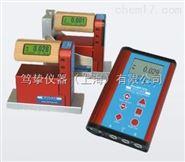 瑞士BlueLEVEL手持式电子水平仪