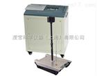 ZR-1060型空气消毒机械消毒效率检测系统