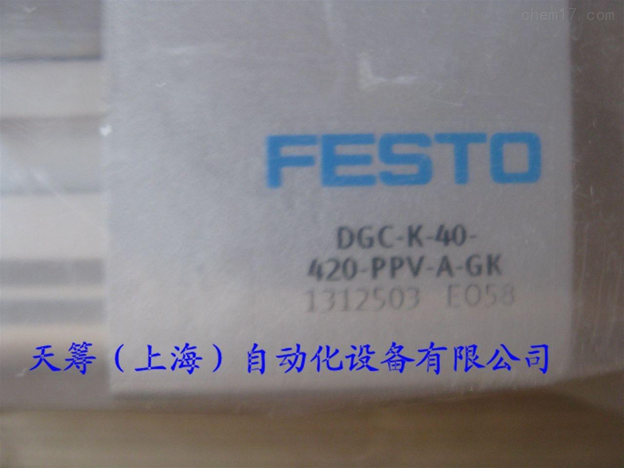 FESTO无杆气缸DGC-K-40-420-PPV-A-GK