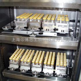 TPP-87050摇床用细胞培养管