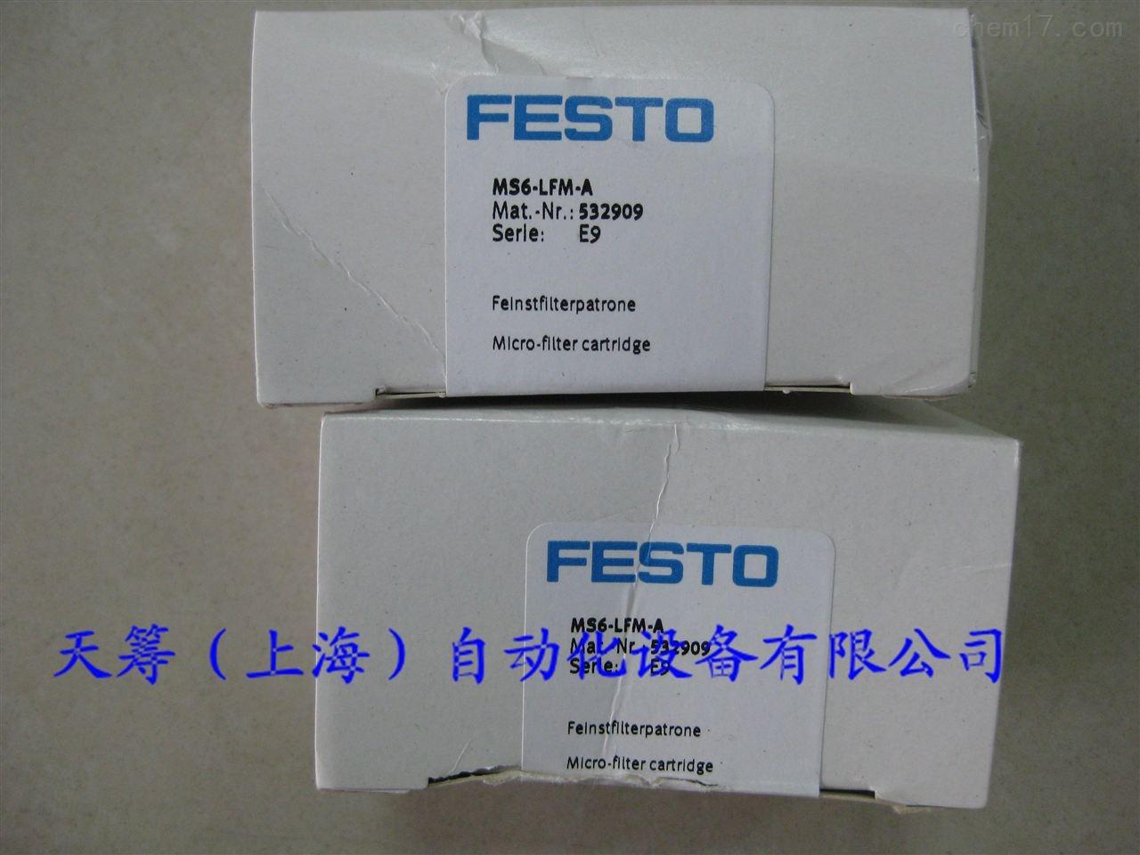 FESTO精密过滤器滤芯MS6-LFM-A
