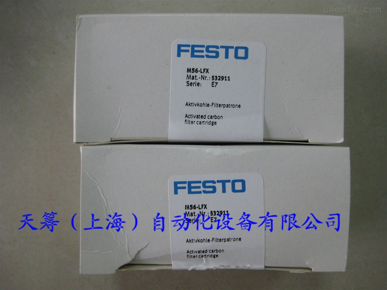 FESTO活性炭滤芯MS6-LFX