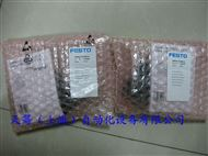 FESTO电子模块VMPA1-FB-EMS-8