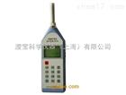 HS5671B噪声频谱仪