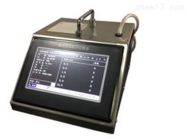 CLJ-9350激光尘埃粒子计数器真彩色触摸屏操作界面
