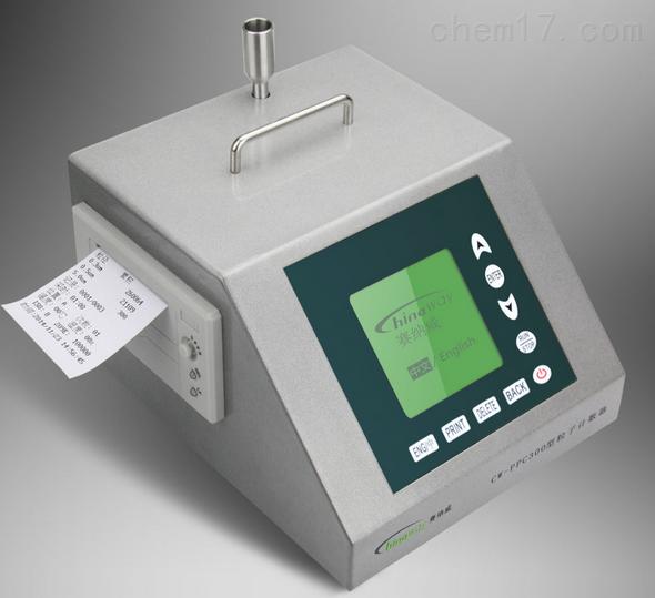 CW-PPC300三通道高精度便携式激光尘埃粒子计数器