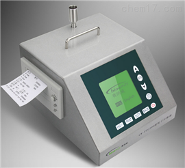 CW-PPC300三通道高精度便攜式激光塵埃粒子計數器