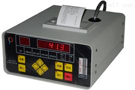 APC-3013激光塵埃粒子計數器