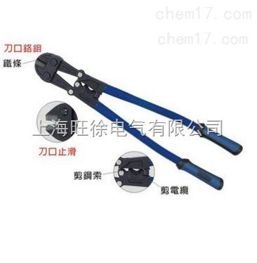 银川特价供应NY-B0401~NY-B01053功能大铁剪(铁条/钢索/电缆)