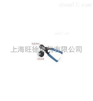 哈尔滨特价供应NY-B0101小铁剪8''