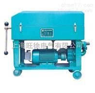 BASY-50板框式加壓濾油機廠家