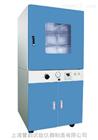 DZF-6210真空干燥箱直销-可定时真空烘箱-不锈钢真空减压干燥箱