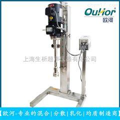 A90高剪切分散乳化機A90實驗室乳化機-實驗室中式乳化機-實驗室間歇式乳化機-實驗室高速剪切乳化機