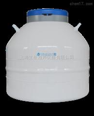 YDS-65-216-F盛杰65升液氮罐