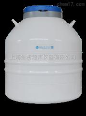 YDS-175-216-F盛杰175升液氮罐