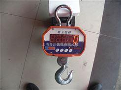OCS-XC-GGE(P)吉首地磅 電子汽車磅 湘西地磅 汽車電子地磅 隔爆地磅稱