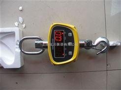OCS-XC-A5噸電子吊稱秤(10噸吊磅)嘉善地磅 (海鹽地磅) 海曙地磅