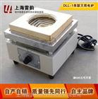 DLL-1硅控可调万用电炉——1kw单联万用电炉上海厂家直销
