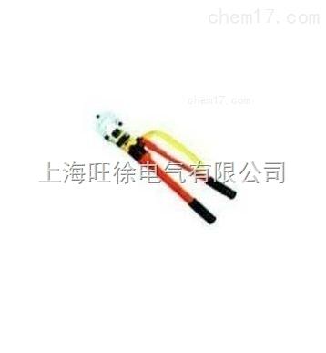 泸州特价供应SMK-240C型安全型电缆液压钳