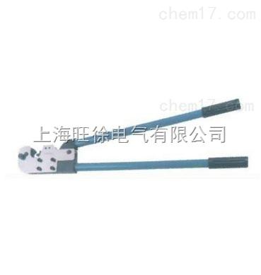 哈尔滨特价供应WWY-80型电缆液压钳