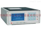 Y09-310(AC-DC)大流量尘埃粒子计数器