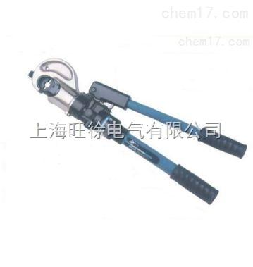 泸州特价供应WY-410电缆液压钳