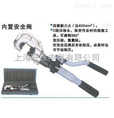 杭州特价供应WY-400型电缆液压钳