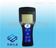 手持式ATP荧光检测仪