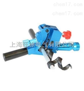 北京特价供应CST801 架空绝缘层剥除器