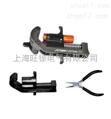 济南特价供应CST640 可剥离外半导体层剥除器