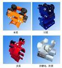 HXDL-70电缆滑轨滑车技术参数