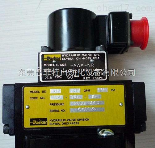 美国PARKER派克BD062系列伺服阀特价供应