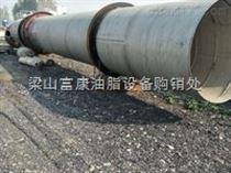 广东1米8x18米二手河沙滚筒烘干机