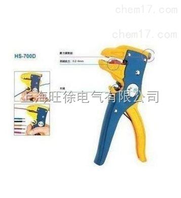 银川特价供应HS-700D 自动剥线钳