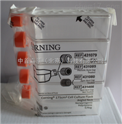 康宁Corning175cm²细胞培养瓶431080