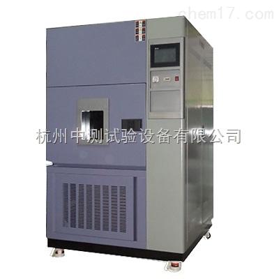 氙灯耐气候试验箱(风冷式)