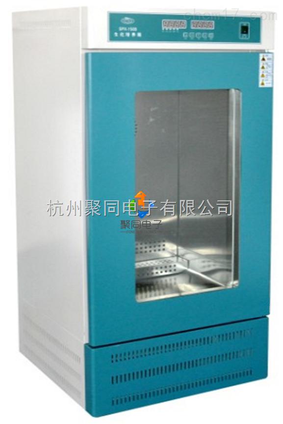大连低温生化培养箱SPXD-400微生物培养箱
