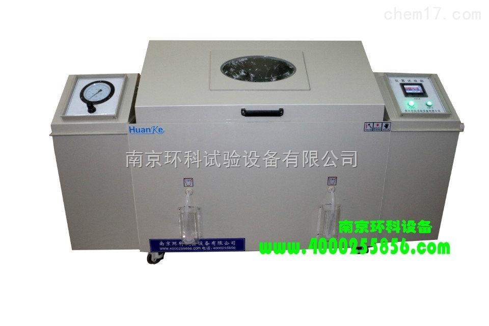 南京大型盐雾试验机