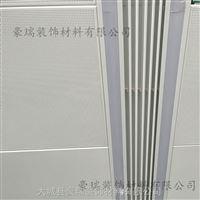 600*600吊顶暗插板岩棉天花板吸音板价格